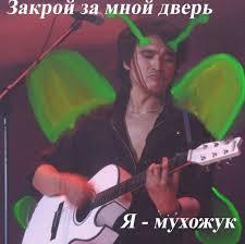 Dminry-3452
